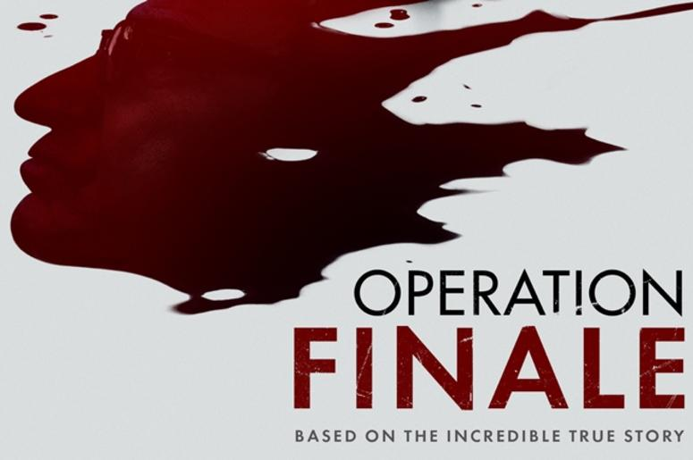 Dinner and a Movie: Operation Finale on September 18 at 5:30 PM